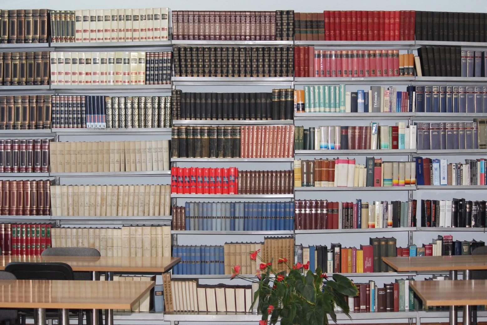 Sala de lectură